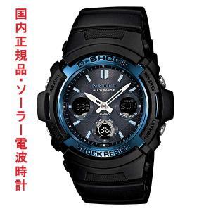 カシオ Gショックソーラー電波時計 ジーショック AWG-M100A-1AJF アナデジ メンズ腕時計 国内正規品 刻印対応、有料 取り寄せ品 morimototokeiten