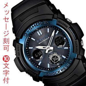 名入れ腕時計 刻印10文字付 カシオ Gショックソーラー電波時計 ジーショック AWG-M100A-1AJF アナデジ メンズ腕時計 国内正規品 取り寄せ品 代金引換不可|morimototokeiten
