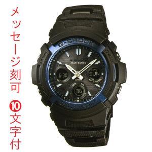 名入れ 腕時計 刻印10文字付 カシオ G-SHOCK ジーショック 電波ソーラー BLACK/BLUE メンズ腕時計 AWG-M100BC-2AJF 国内正規品 取り寄せ品 代金引換不可|morimototokeiten