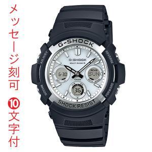 名入れ 腕時計 刻印10文字付 ソーラー電波時計 ジーショック AWG-M100S-7AJF メンズ腕時計 カシオ Gショック 国内正規品 取り寄せ品 代金引換不可|morimototokeiten