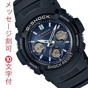 名入れ 時計 刻印10文字付 ソーラー電波時計 ジーショック AWG-M100SB-2AJF メンズ腕時計 カシオ Gショック 国内正規品 代金引換不可|morimototokeiten