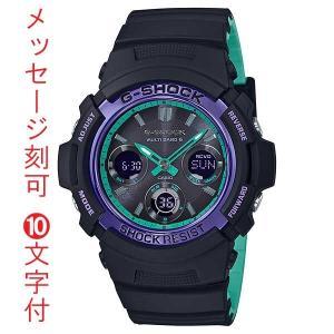 名入れ 時計 刻印10文字付 カシオ Gショックソーラー電波時計 ジーショック AWG-M100SBL-1AJF アナデジ メンズ腕時計 国内正規品|morimototokeiten