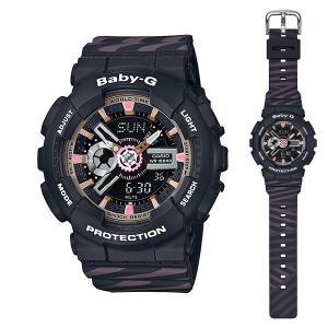 カシオ ベビーG BA-110CH-1AJF 女性用腕時計 CASIO Baby-G 国内正規品 10文字まで刻印対応、有料 取り寄せ品|morimototokeiten