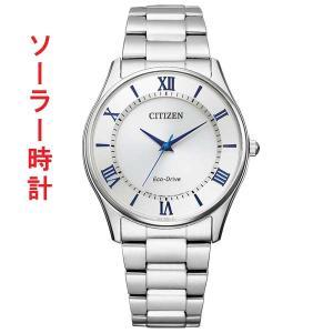 シチズン コレクション BJ6480-51B エコドライブ ソーラー 腕時計 CITIZEN メンズ 裏ブタへの刻印対応、有料 取り寄せ品|morimototokeiten