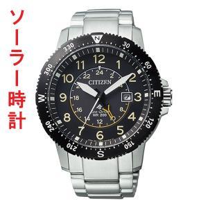 シチズン プロマスター BJ7094-59E ソーラー時計 CITIZEN PROMASTER 男性用 腕時計 取り寄せ品|morimototokeiten