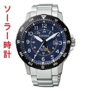 シチズン プロマスター BJ7094-59L ソーラー時計 CITIZEN PROMASTER 男性用 腕時計 取り寄せ品|morimototokeiten