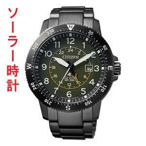 シチズン プロマスター BJ7095-56X ソーラー時計 CITIZEN PROMASTER 男性用 腕時計 取り寄せ品|morimototokeiten