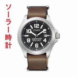 メンズ 腕時計 シチズン プロマスター BN0121-00E ソーラー時計 CITIZEN PROMASTER 取り寄せ品|morimototokeiten