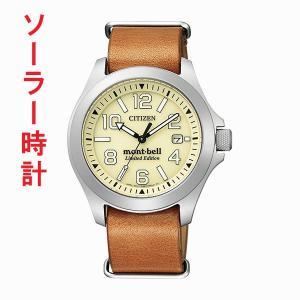 メンズ 腕時計 シチズン プロマスター BN0121-26Y ソーラー時計 CITIZEN PROMASTER 取り寄せ品|morimototokeiten