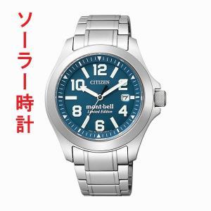 メンズ 腕時計 シチズン プロマスター BN0121-51L ソーラー時計 CITIZEN PROMASTER 取り寄せ品|morimototokeiten