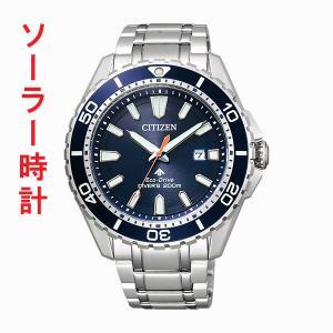 ソーラー 腕時計 シチズン CITIZEN プロマスター ダイバー200m BN0191-81L 刻印不可 取り寄せ品|morimototokeiten