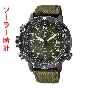シチズン プロマスター アルティクロン BN4046-10x ソーラー時計 CITIZEN PROMASTER 男性用 腕時計 高度計 コンパス 取り寄せ品|morimototokeiten