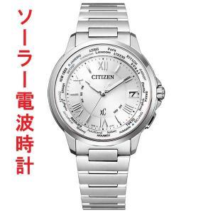 CITIZEN シチズン ソーラー 電波時計 クロスシー メンズ腕時計 CB1020-54A 名入れ刻印対応、有料 取り寄せ品|morimototokeiten