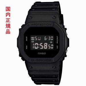 カシオ Gショック メンズ腕時計 ソリッドカラ...の関連商品5