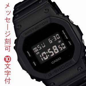 名入れ 時計 刻印10文字付 カシオ Gショッ...の関連商品7