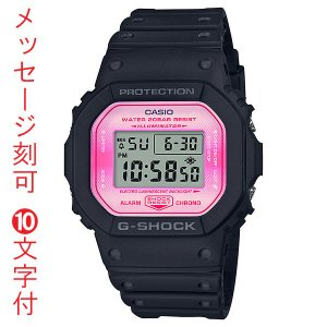 名入れ 腕時計 刻印10文字付 CASIO G-SHOCK カシオ Gショック DW-5600TCB-1JR ジーショック メンズ 国内正規品 morimototokeiten