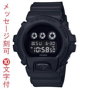 名入れ 腕時計 刻印10文字付 CASIO G-SHOCK カシオ Gショック メンズ DW-6900BBA-1JF 国内正規品 取り寄せ品|morimototokeiten
