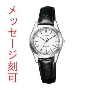 名入れ 腕時計 レディス 刻印15文字付 シチズン The CITIZEN ザ・シチズン 電池式 EB4000-18A 取り寄せ品|morimototokeiten