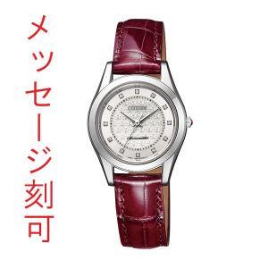 名入れ 腕時計 レディス 刻印15文字付 シチズン The CITIZEN ザ・シチズン 電池式 EB4000-26Y 取り寄せ品|morimototokeiten