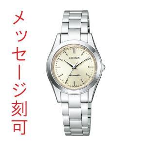 名入れ 腕時計 レディス 刻印15文字付 シチズン The CITIZEN ザ・シチズン 電池式 EB4000-51A 取り寄せ品|morimototokeiten