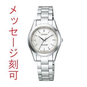 名入れ 腕時計 レディス 刻印15文字付 シチズン The CITIZEN ザ・シチズン 電池式 EB4000-69W 取り寄せ品|morimototokeiten