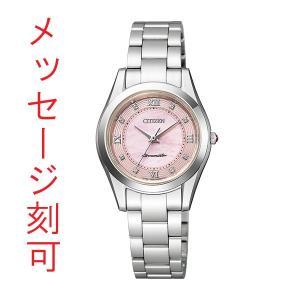 名入れ 腕時計 レディス 刻印15文字付 シチズン The CITIZEN ザ・シチズン 電池式 EB4000-77Y 取り寄せ品|morimototokeiten