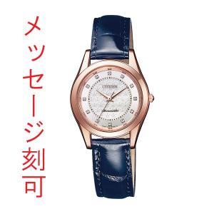 名入れ 腕時計 レディス 刻印15文字付 シチズン The CITIZEN ザ・シチズン 電池式 EB4002-04Y 取り寄せ品|morimototokeiten