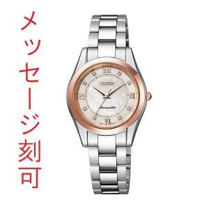 名入れ 腕時計 レディス 刻印15文字付 シチズン The CITIZEN ザ・シチズン 電池式 EB4004-50Y 取り寄せ品|morimototokeiten