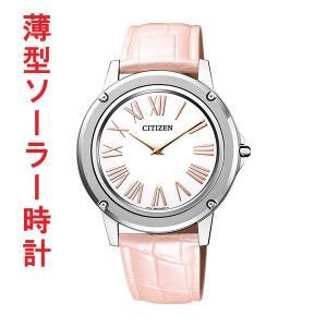 腕時計 メンズ シチズン ソーラー時計 CITIZEN エコ・ドライブ ワン EG9000-01A 取り寄せ品 刻印不可|morimototokeiten