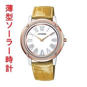 腕時計 メンズ シチズン ソーラー時計 CITIZEN エコ・ドライブ ワン EG9004-18A 取り寄せ品 刻印不可|morimototokeiten