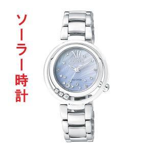ソーラー 腕時計 レディース シチズン エル CITIZEN L EM0327-50D 取り寄せ品|morimototokeiten