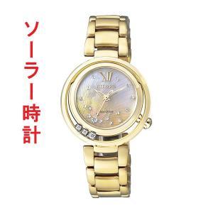 ソーラー 腕時計 レディース シチズン エル CITIZEN L EM0328-57P 取り寄せ品|morimototokeiten