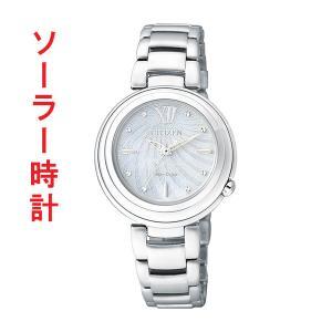 ソーラー 腕時計 レディース シチズン エル CITIZEN L EM0338-88D 取り寄せ品|morimototokeiten