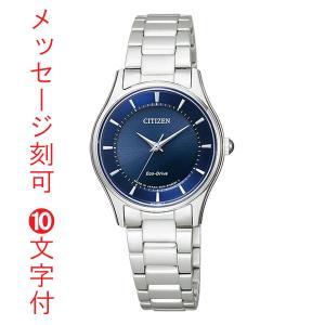 名入れ 時計 刻印15文字付 CITIZEN シチズン コレクション EM0400-51L エコドライブ ソーラー 腕時計 レディース|morimototokeiten