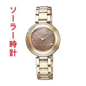 ソーラー 腕時計 レディース シチズン エル CITIZEN L EM0468-82Y 取り寄せ品|morimototokeiten