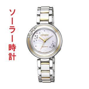 ソーラー 腕時計 レディース シチズン エル CITIZEN L EM0469-80D 取り寄せ品|morimototokeiten
