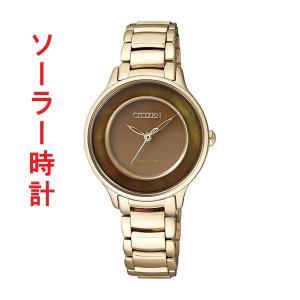 ソーラー 腕時計 レディース シチズン エル CITIZEN L EM0473-82Y 取り寄せ品|morimototokeiten