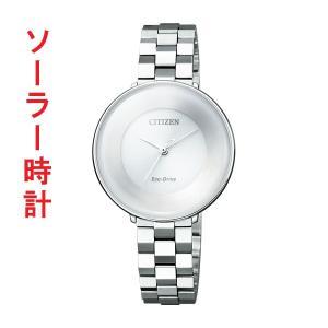 ソーラー 腕時計 レディース シチズン エル CITIZEN L EM0601-84A 取り寄せ品|morimototokeiten