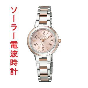 ソーラー電波時計 ES8034-57W レディース腕時計 シチズン クロスシー 名入れ刻印対応、有料 取り寄せ品|morimototokeiten