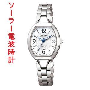 ソーラー電波時計 女性用腕時計 ES8060-57A シチズン エクシード CITIZEN EXCEED 名入れ刻印対応、有料 取り寄せ品|morimototokeiten