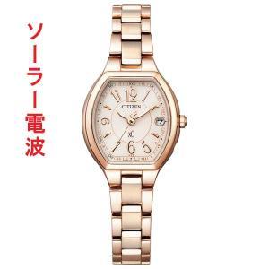 シチズン ソーラー電波時計 ES9365-54W クロスシー 女性用 腕時計 CITIZEN XC 名入れ刻印対応、有料 取り寄せ品|morimototokeiten