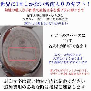 名入れ 刻印10文字付 シチズン ソーラー電波時計 女性用 腕時計 レディース エクシード CITIZEN EXCEED ES9370-62A 【ed7k】 取り寄せ品|morimototokeiten|02