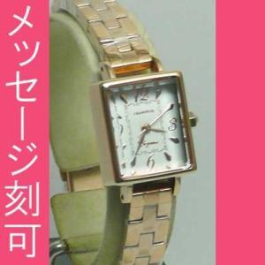 文字彫り 名入れ時計 刻印15文字付 グランドール 女性用腕時計 ESL025P2 母 婦人用 時計 GRANDEUR morimototokeiten