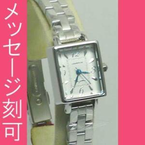 文字彫り 名入れ時計 刻印15文字付 グランドール 女性用腕時計 ESL025W2 母 婦人用 時計 GRANDEUR|morimototokeiten