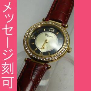 文字彫り 名入れ時計 刻印15文字付 グランドール 女性用腕時計 ESL045G2 母 婦人用 時計 革バンド GRANDEUR|morimototokeiten