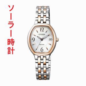 ソーラー 腕時計 レディース シチズン エクシード CITIZEN EXCEED EW2434-56A 名入れ刻印対応、有料 取り寄せ品|morimototokeiten