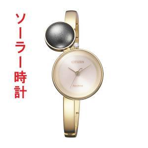 ソーラー 腕時計 レディース シチズン エル CITIZEN L EW5496-52W 取り寄せ品|morimototokeiten