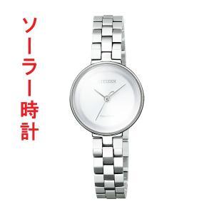 ソーラー 腕時計 レディース シチズン エル CITIZEN L EW5501-54A 取り寄せ品|morimototokeiten