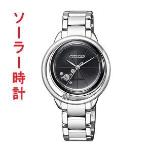 ソーラー 腕時計 レディース シチズン エル CITIZEN L EW5529-80E 取り寄せ品|morimototokeiten