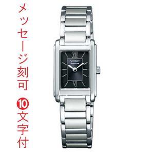名入れ腕時計 裏ブタ刻印10文字つき CITIZEN シチズン FRA36-2431 レディース ソーラー時計 代金引換不可 取り寄せ品|morimototokeiten